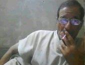 old man smoke and choke